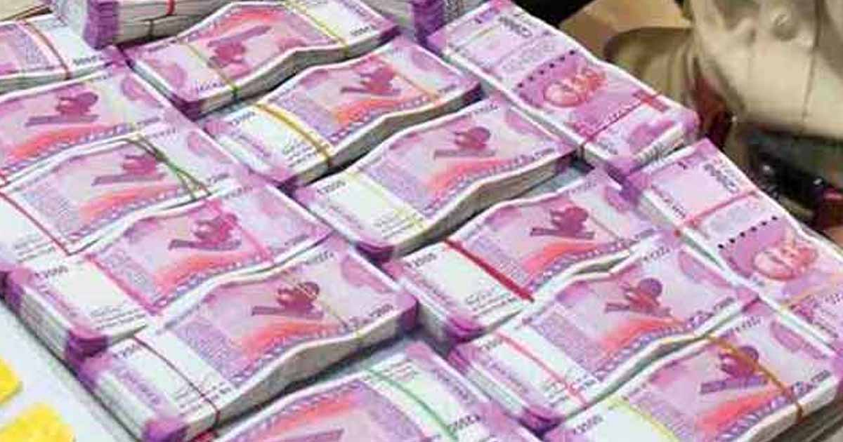 http://www.meranews.com/backend/main_imgs/Money_more-than-rs-32000-crore-unclaimed-money-in-banks-and-insur_0.jpg?51