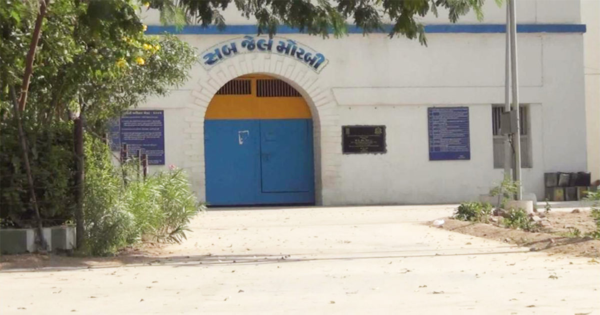 http://www.meranews.com/backend/main_imgs/Morbi-sub-jail_murder-accused-dies-in-morbi-sub-jail_0.jpg?15