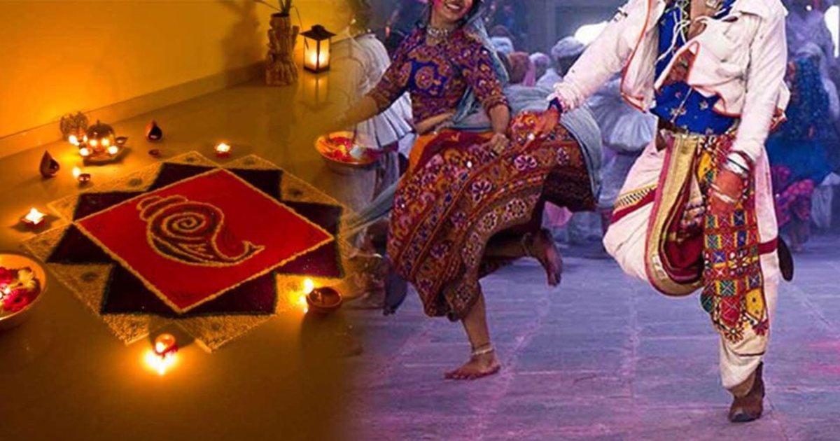 Navratri,Navratri, Diwali