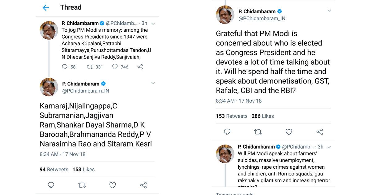 http://www.meranews.com/backend/main_imgs/P-chidambaram-tweet_chidambaram-hits-back-at-modi-over-jibe-made-at-congress-pre_0.jpg?33