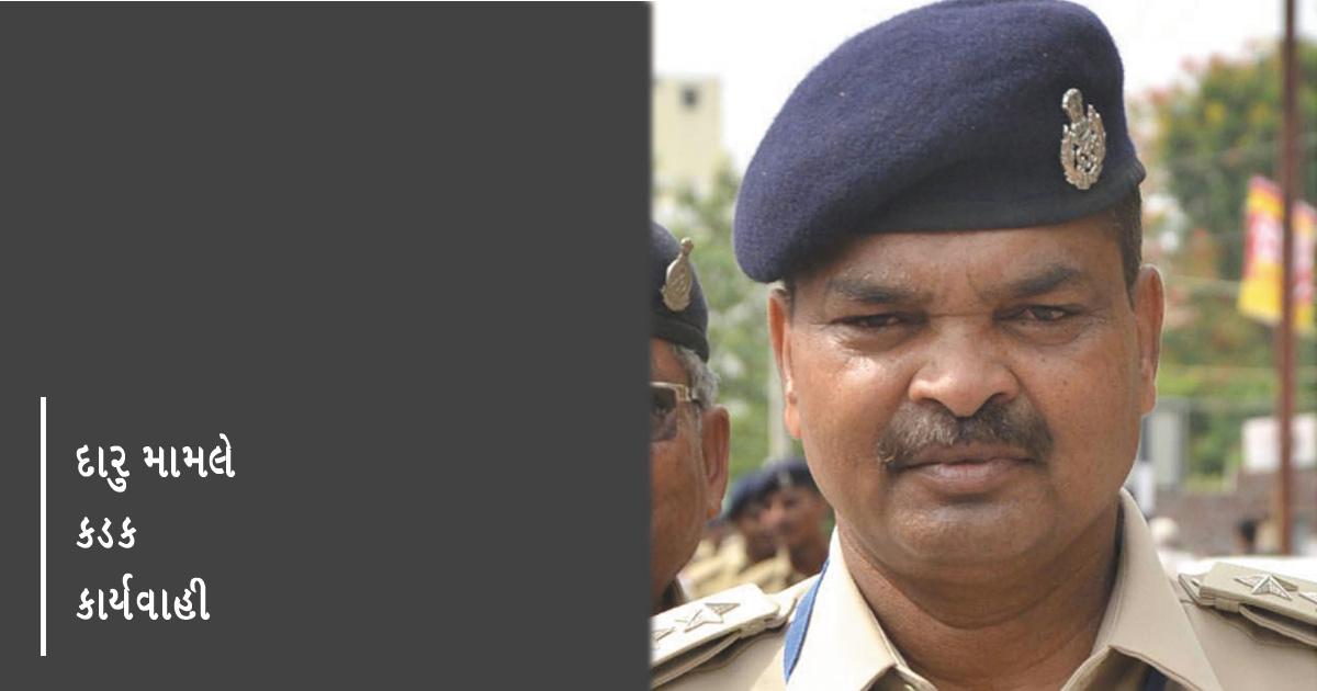 police inspector