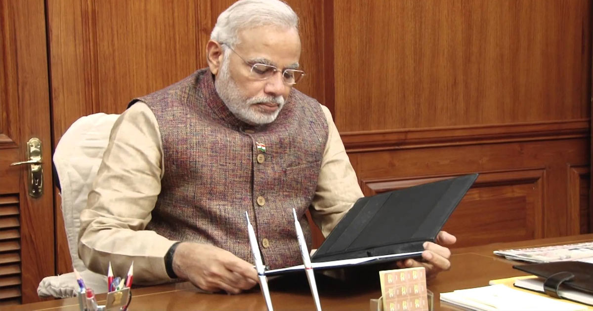 http://www.meranews.com/backend/main_imgs/PM-Modi_government-mulls-lateral-entry-in-top-bureaucracy-applicati_0.jpg?49