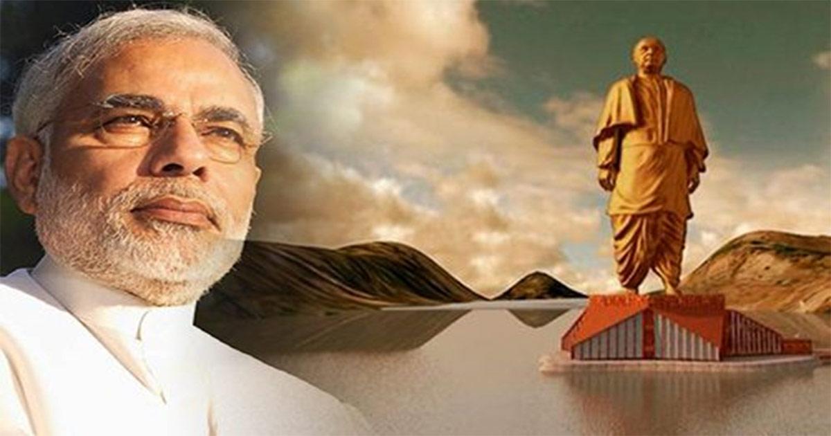 PM ModiPM Modi Statue of Unity