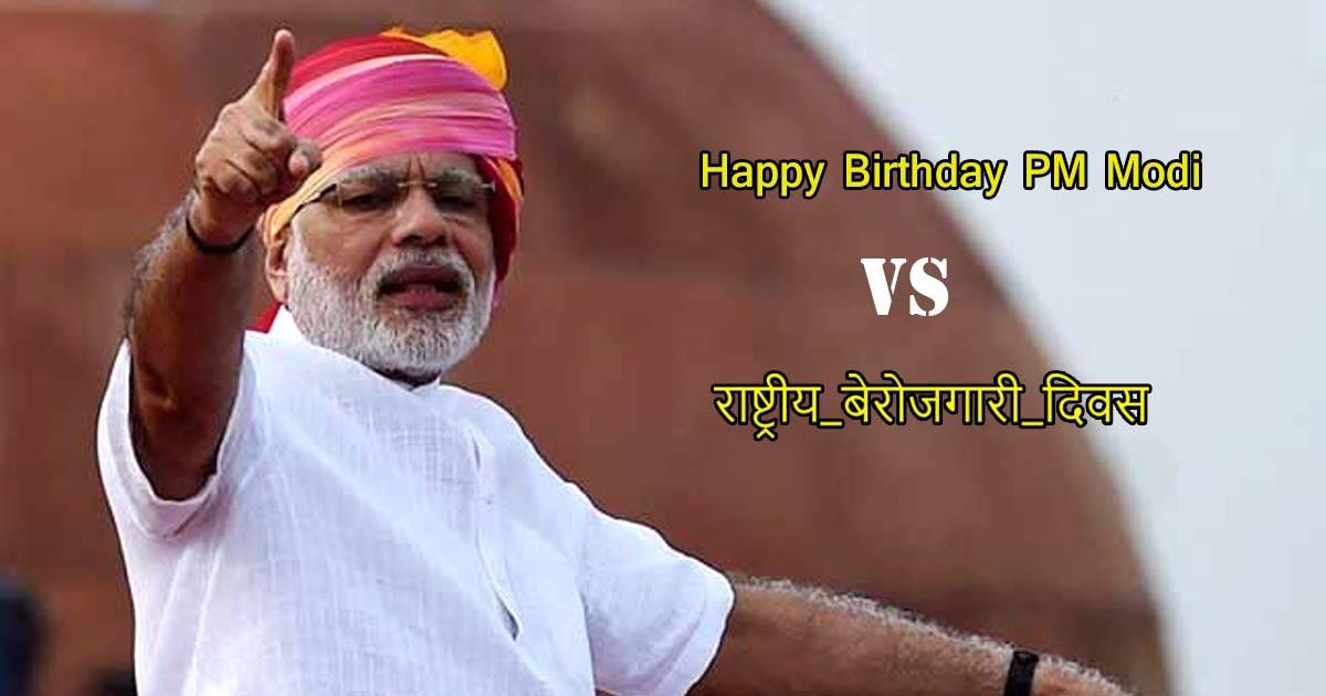 PM Modi turns 70