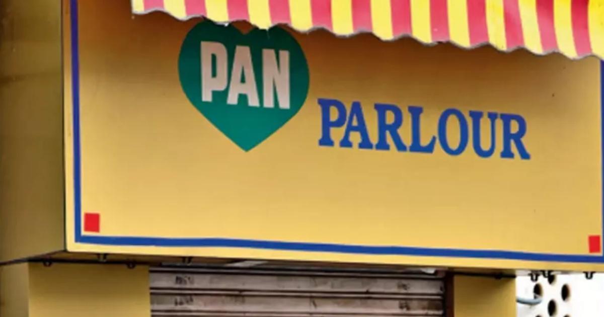 Pan Parlour