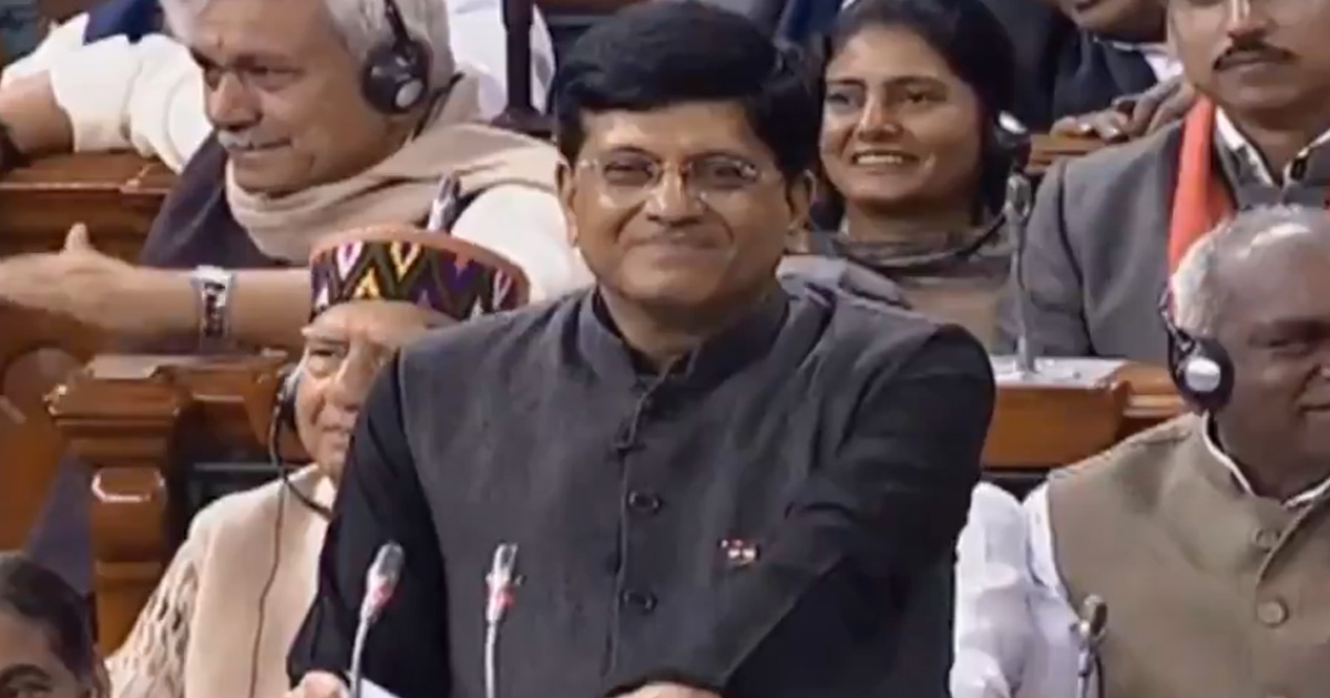 http://www.meranews.com/backend/main_imgs/Piyush-Goyal-Meranews_budget-2019-full-tax-rebate-on-annual-income-of-up-to-rs-5_0.jpg?26?56