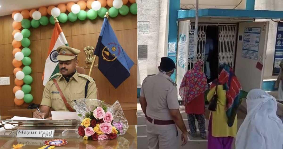 http://www.meranews.com/backend/main_imgs/Policeandsbi_modasa-sp-mayur-patil-ips-gujarat-police-aravalli-police_0.jpg?51