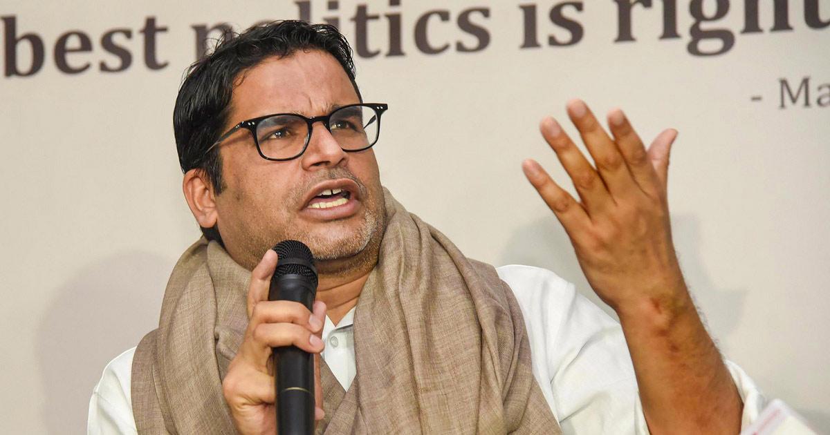 http://www.meranews.com/backend/main_imgs/Prashant-Kishor_prashant-kishor-bjp-west-bengal-election-mamata-banerjee_0_prashant-kishor-retirement-announcement-bengal-election-re_0.jpg?53?17