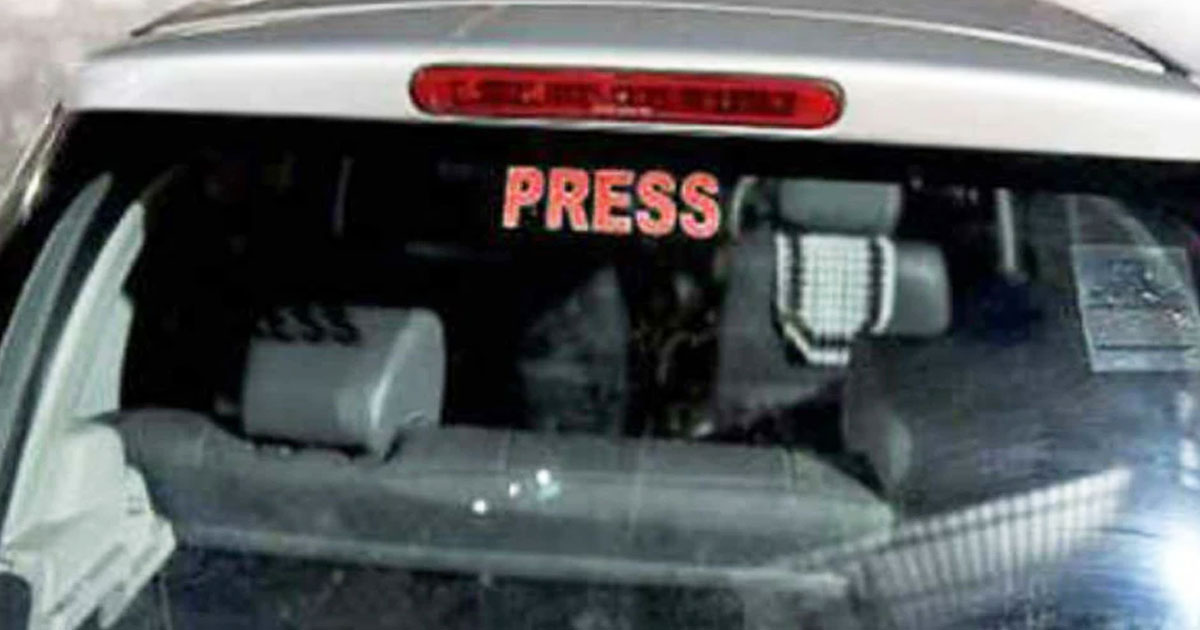 http://www.meranews.com/backend/main_imgs/Press_police-press-doctor-advocate-wrote-on-private-vehicle-is-ill_0.jpg?28?2