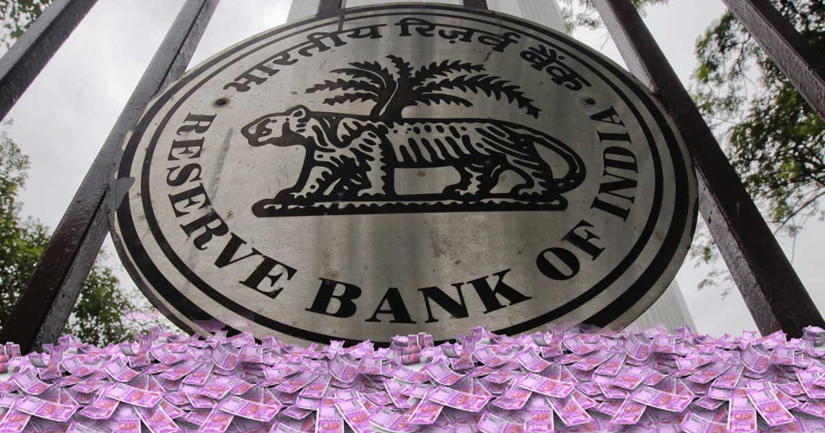http://www.meranews.com/backend/main_imgs/RBI1_over-23000-bank-frauds-worth-rs-1-lakh-crore-reported-in-5-y_0.jpg?10