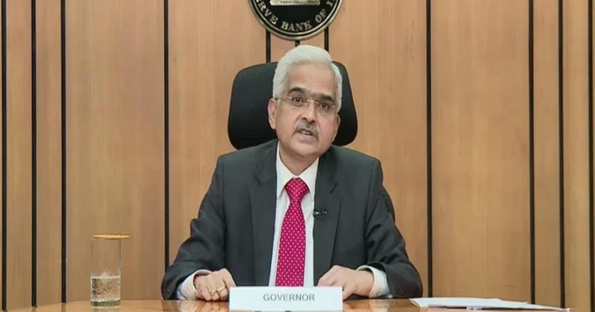http://www.meranews.com/backend/main_imgs/RBIGovernor_reserve-bank-of-india-rbi-governor-shaktikanta-das-unscheduled-speech_0.jpg?80?1