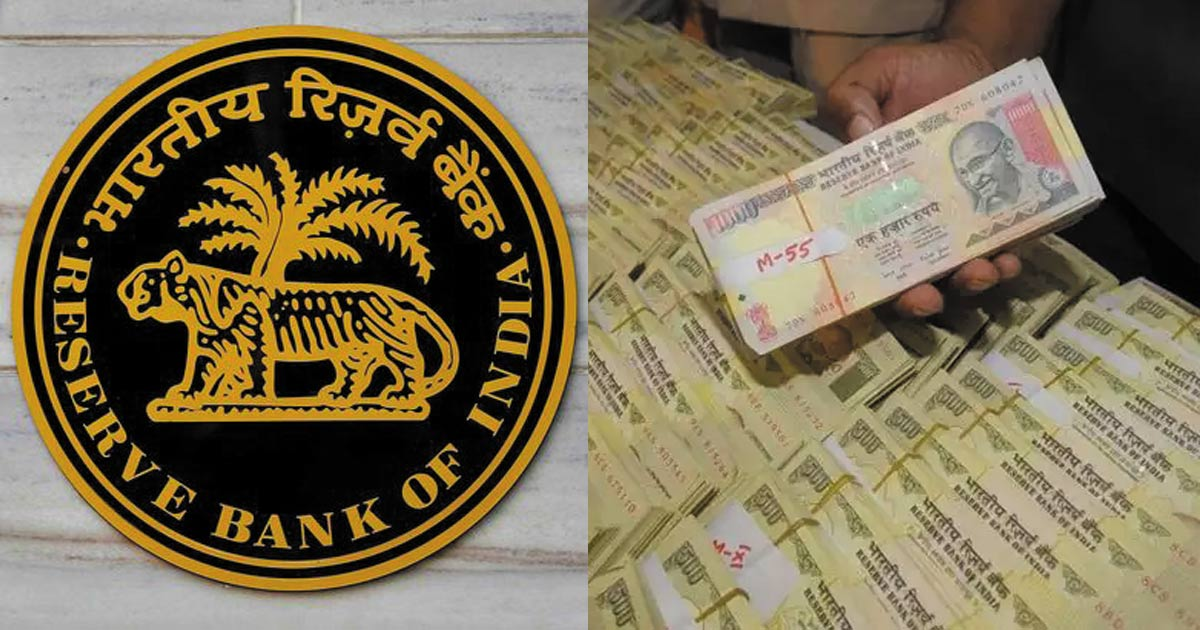 http://www.meranews.com/backend/main_imgs/RBI_rbi-counting-of-old-scrapped-currency-over-993-percentage_0.jpg?72