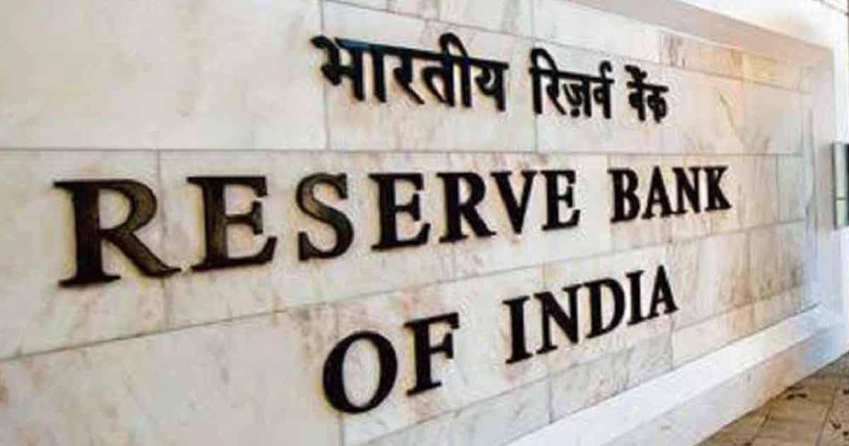 http://www.meranews.com/backend/main_imgs/RBI_surat-diamond-company-loan-from-bank-easy-loan-scam-in-india_0.jpg?30