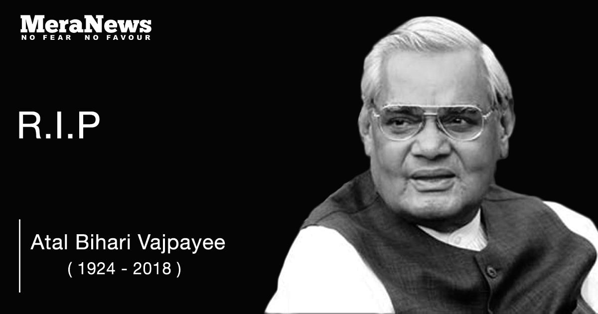 http://www.meranews.com/backend/main_imgs/RIP_bharat-ratna-atal-bihari-vajpayee-passes-away-know-his-illu_0.jpg?44