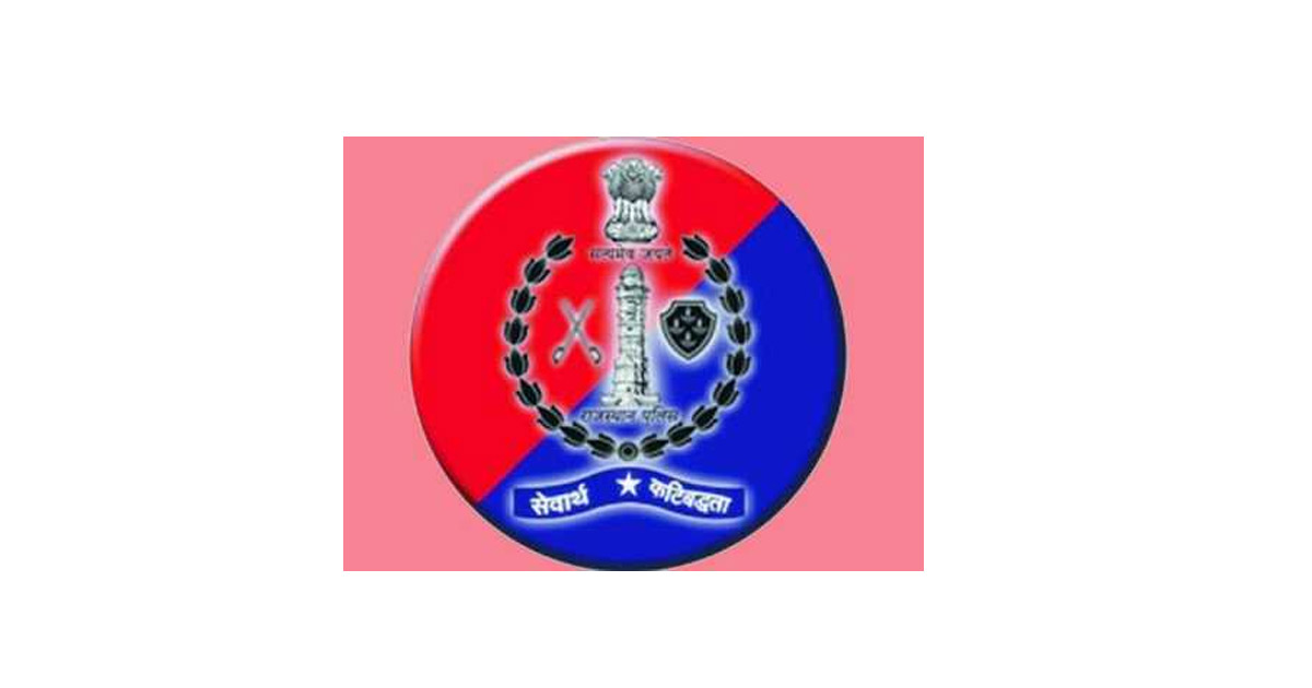 http://www.meranews.com/backend/main_imgs/RJ-police_report-will-submit-to-rajasthan-police-in-allegedly-rs-20-la_0.jpg?86