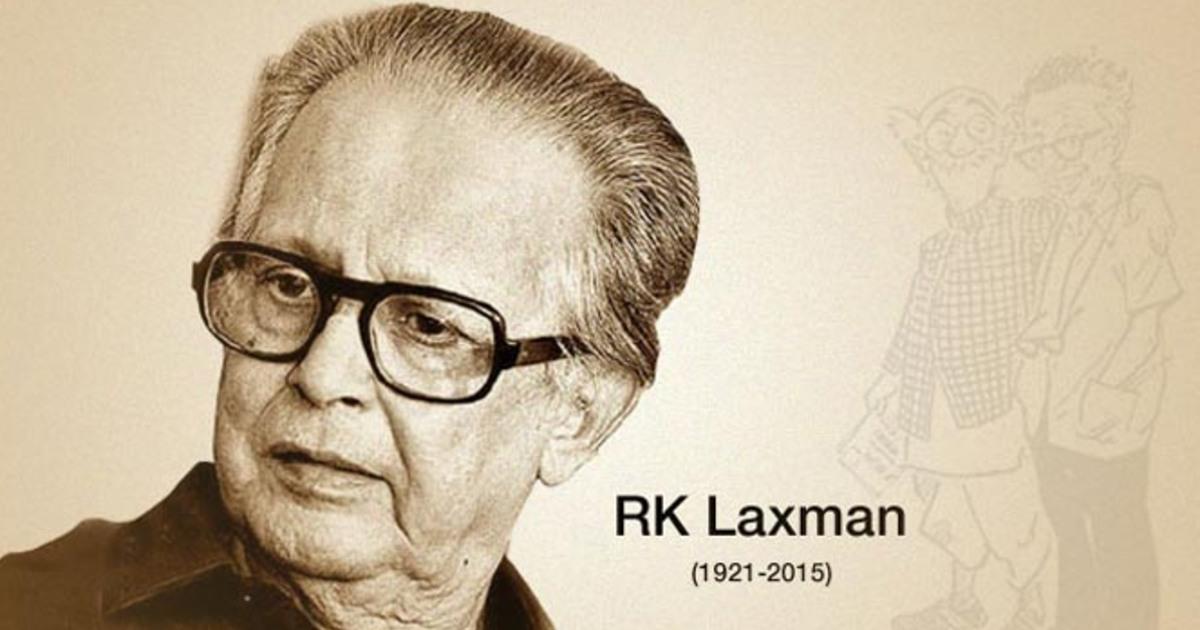 http://www.meranews.com/backend/main_imgs/RKLaxman_r-k-laxman-indian-cartoonist-creation-the-common-man-cartoon-strip-humorist_0.jpg?14