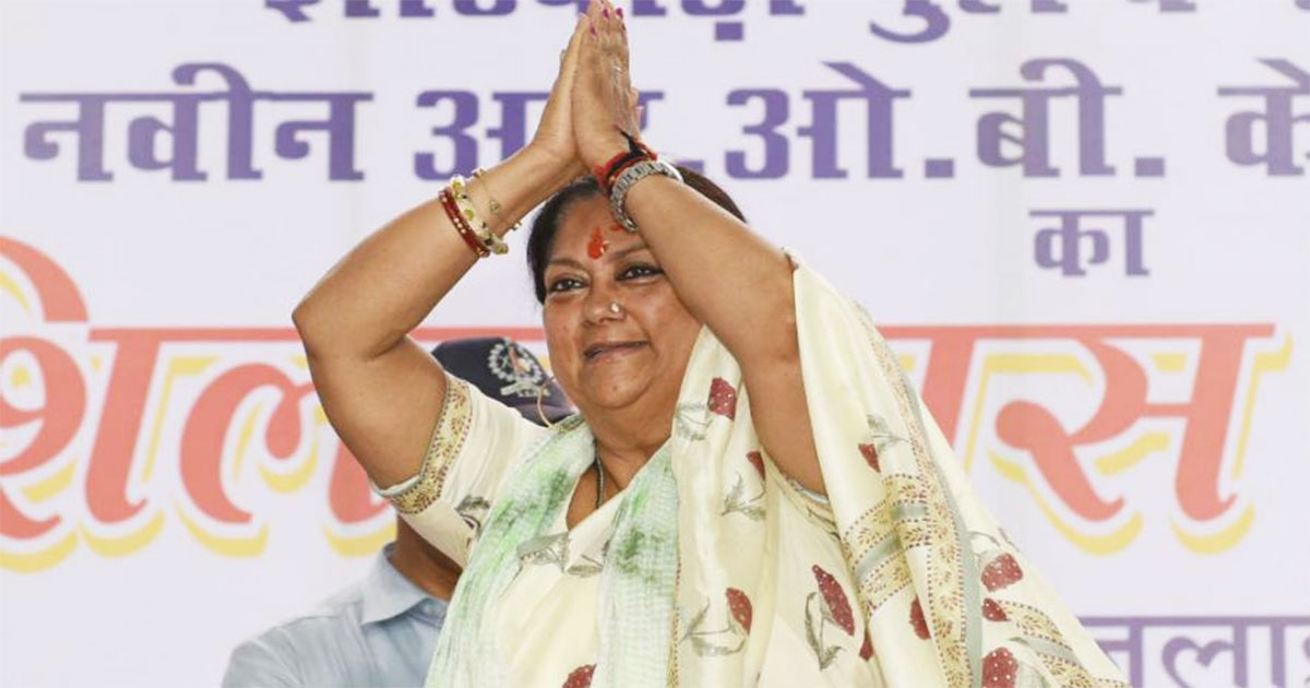 http://www.meranews.com/backend/main_imgs/Raje_rajasthan-government-approves-1-percent-reservation-to-five_0.jpg?20
