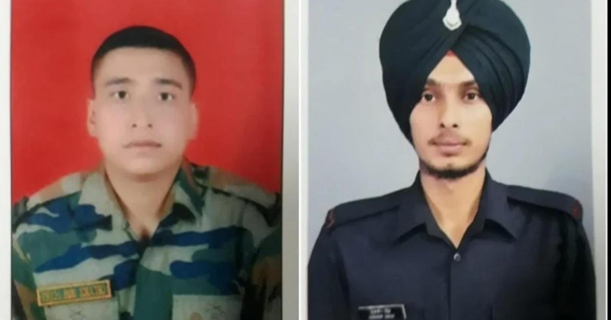 Rajori Soldiers Martyred