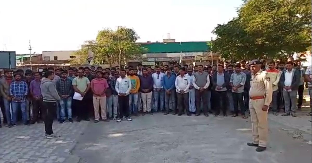 Rajput community