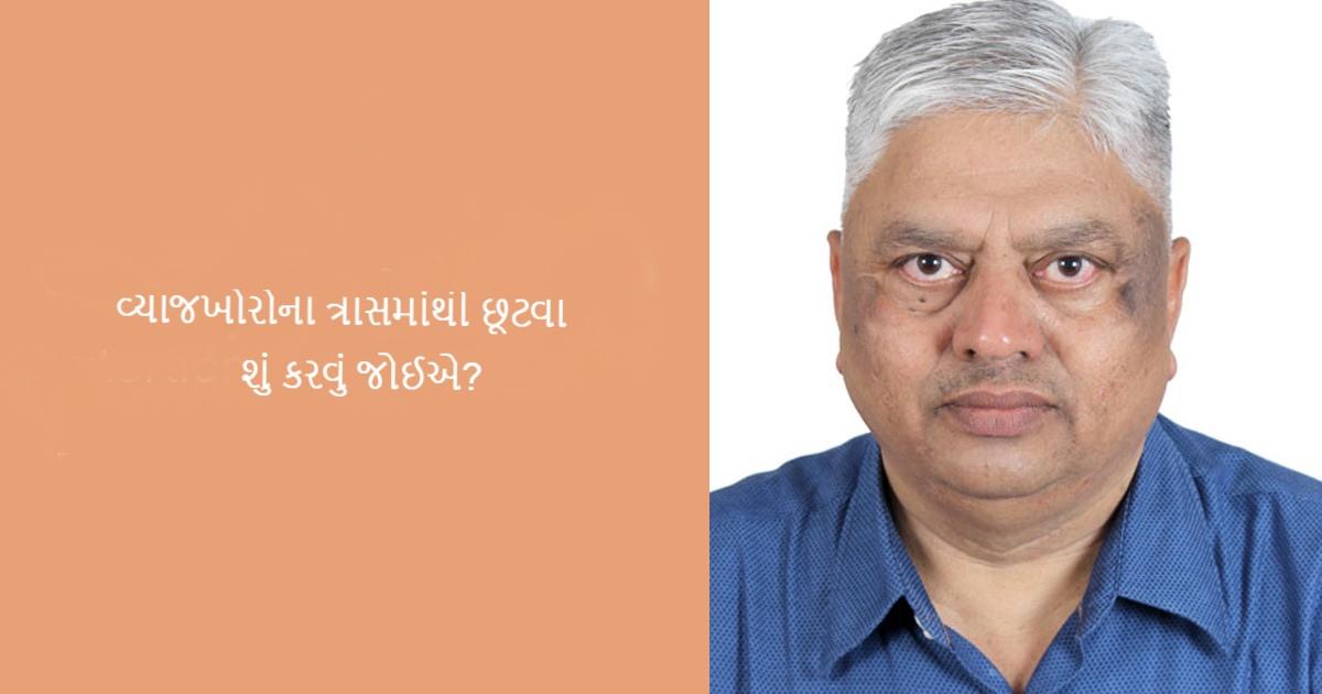 Ramesh Savani