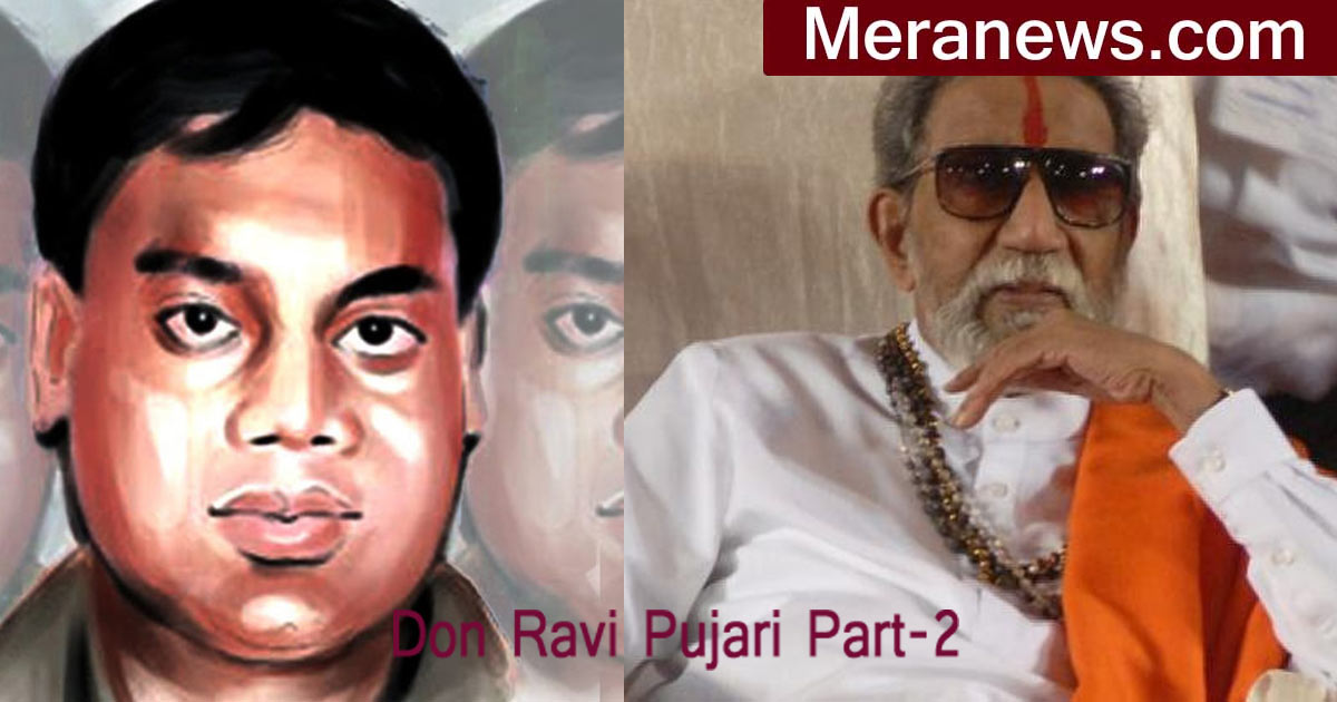http://www.meranews.com/backend/main_imgs/Ravi-Pujari-2_part-2-don-ravi-pujari-real-story-of-gangster-in-mumbai_0.jpg?58?98