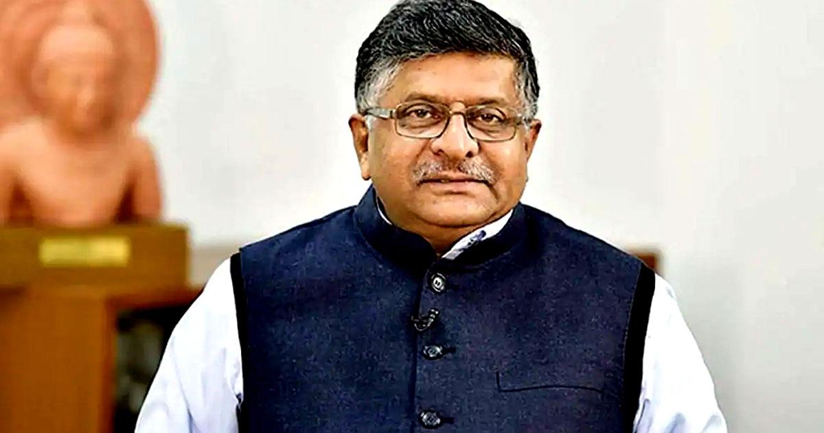 http://www.meranews.com/backend/main_imgs/Ravishankarprasahd_ravishankar-prasad-amit-shah-covid-19_0.jpg?30
