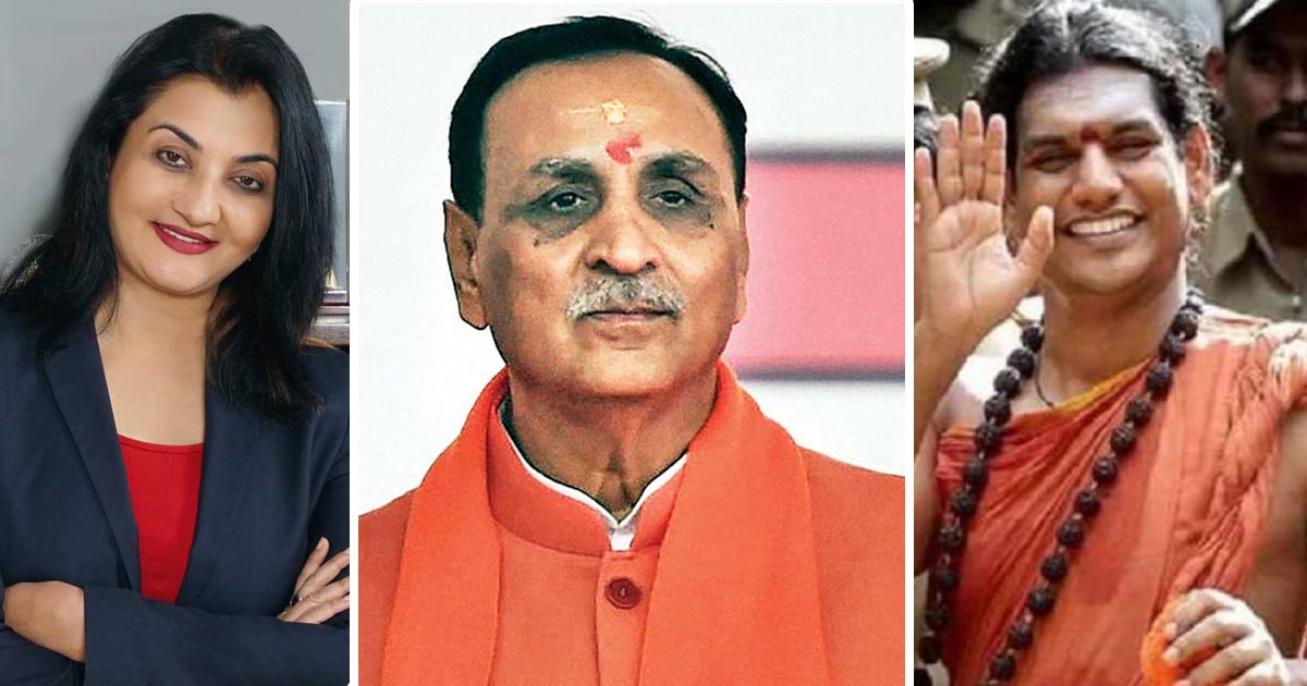 http://www.meranews.com/backend/main_imgs/Rupanimanjulashroffandnityanand_nityanand-baba-issue-cm-rupani-gives-order-to-find-ias-who_0.jpg?39