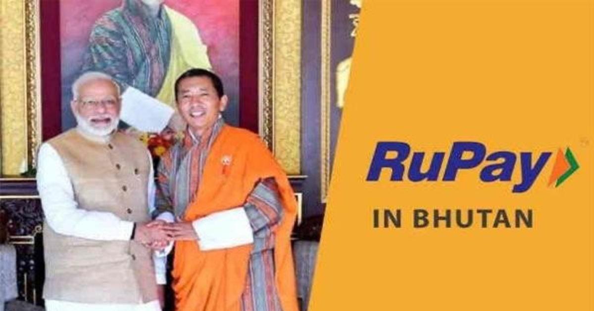 http://www.meranews.com/backend/main_imgs/RupayinBhutan_pm-modi-bhutan-pm-jointly-launch-rupay-card-phase-ii_0.jpg?26