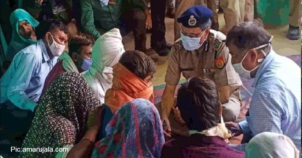 Hathras Rape CaseSIT Team