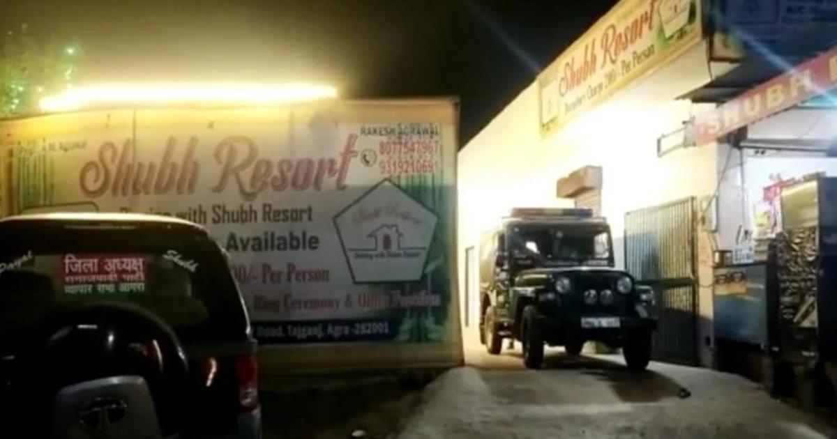 http://www.meranews.com/backend/main_imgs/SPHotelAgra_prostitution-racket-exposed-in-sp-leader-hotel-near-taj-mahal-agra_1.jpg?32