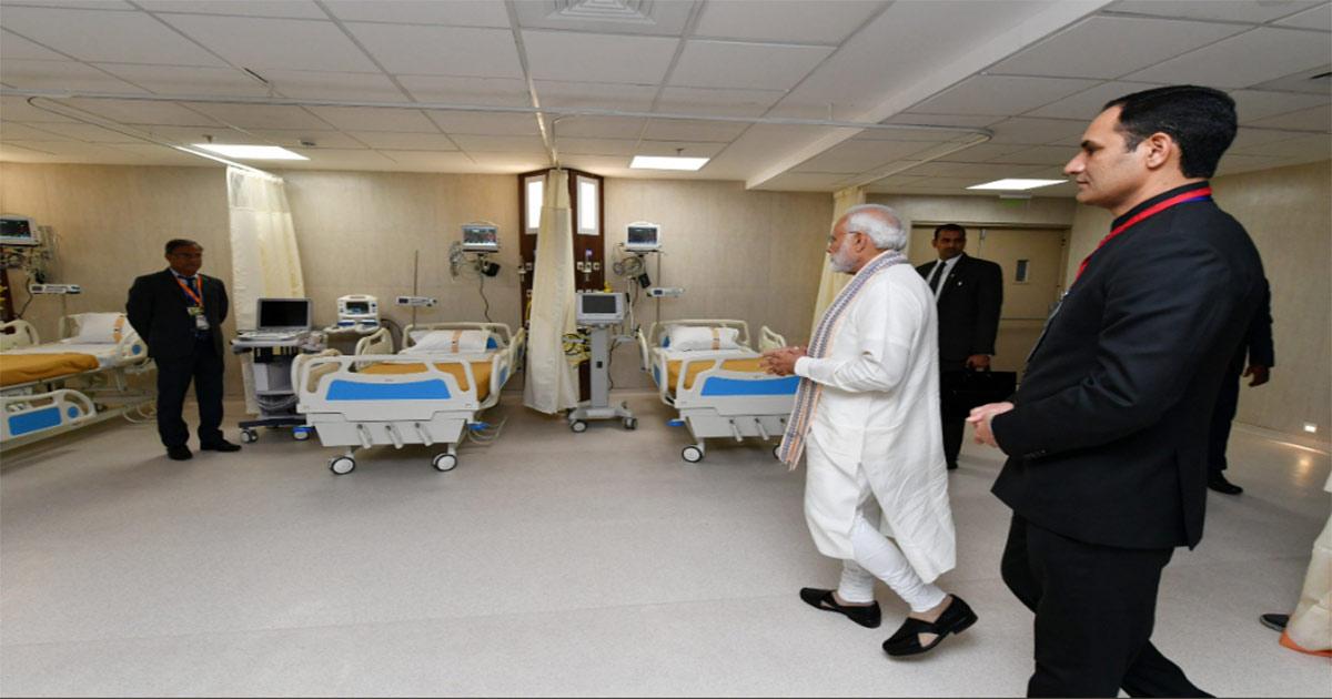 SVP hospital Ahmedabad