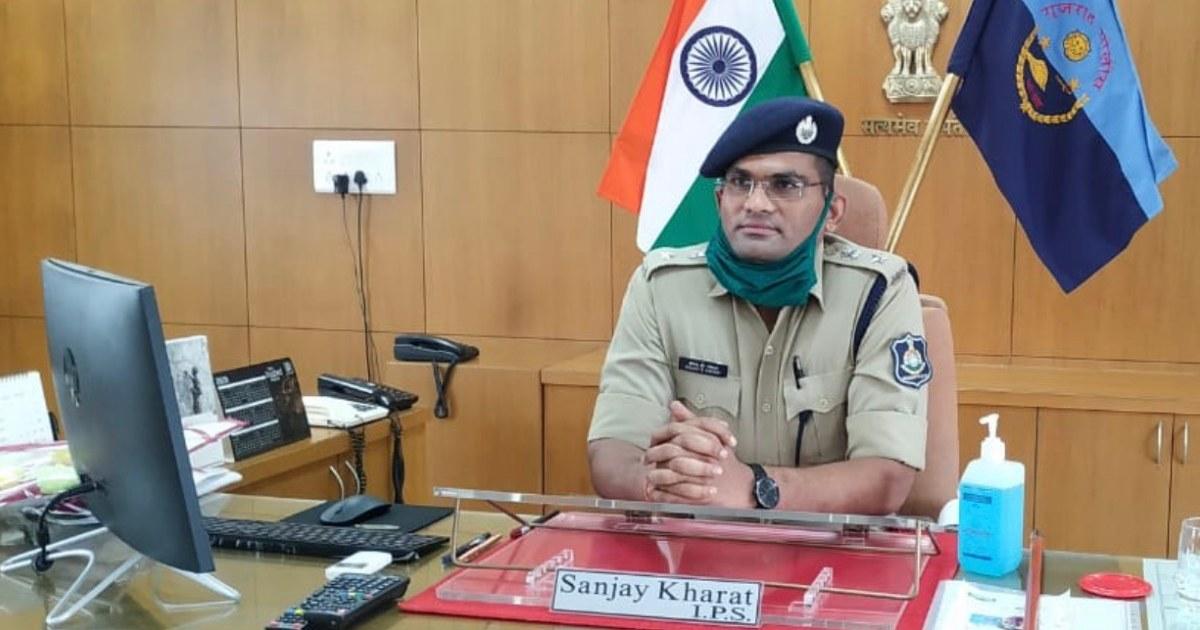 SP Sanjay Kharat