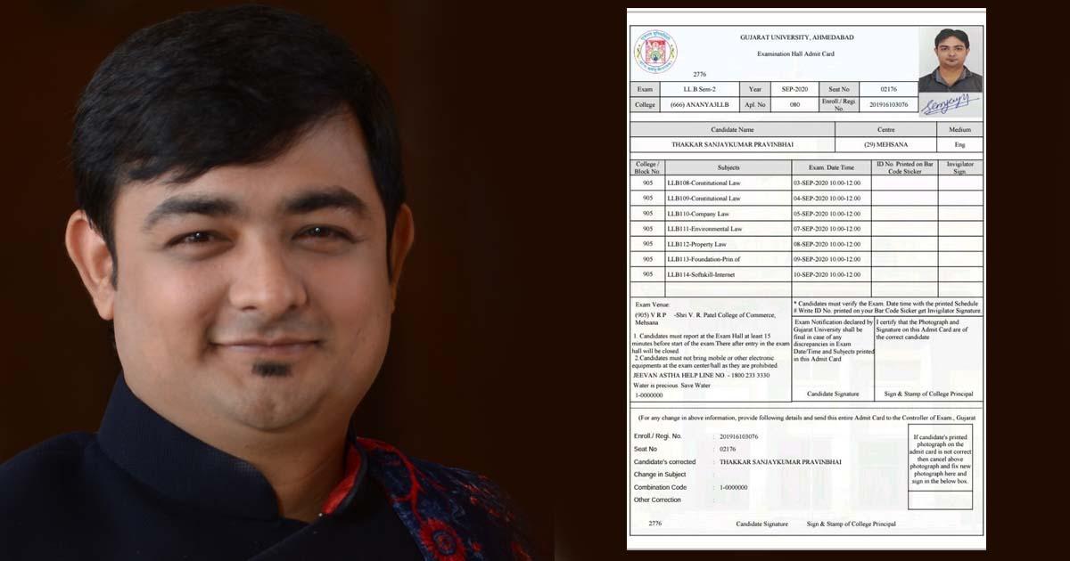 http://www.meranews.com/backend/main_imgs/SanjayPravinbhaiThakkar_ahmedabad-llbs-second-semester-got-100-said-sanjay-pravinbhai-thakkar_1.jpg