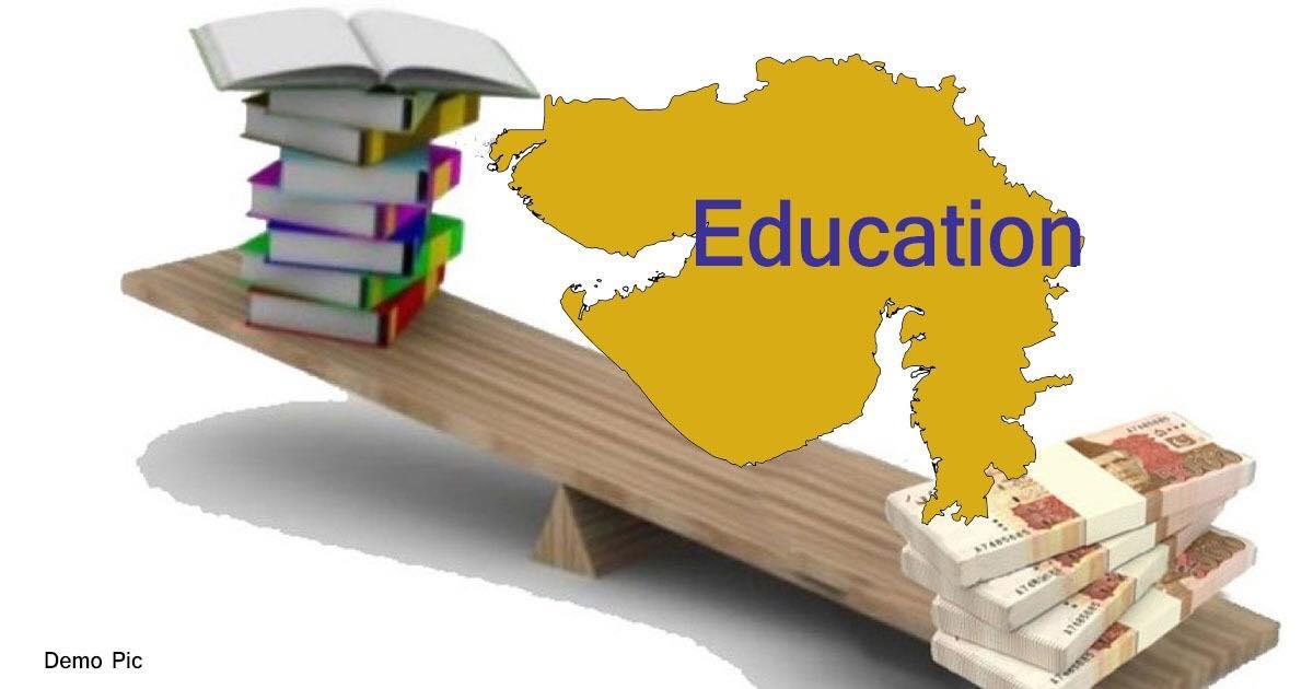 School Ahmedabad