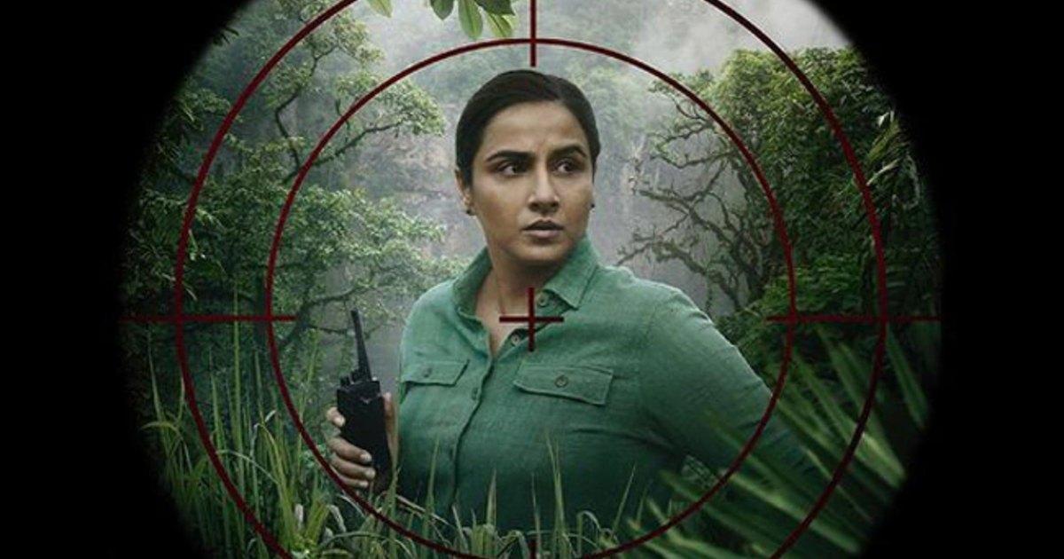 http://www.meranews.com/backend/main_imgs/SherniTeaser_vidya-balan-upcoming-movie-sherni-teaser-out_0.jpg?80