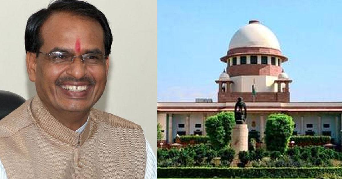 http://www.meranews.com/backend/main_imgs/Shivraj-Singh-Chauhan_supream-court-mp-mla-politics-shivraj-singh-chauhan_0.jpg?58