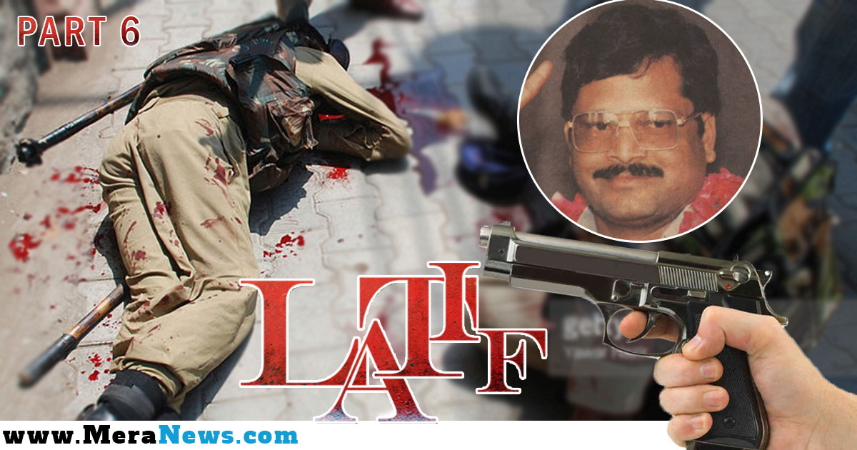 http://www.meranews.com/backend/main_imgs/Special-latif-meranews-part6_real-story-of-gangster-latif-part-6_0.jpg?3?85