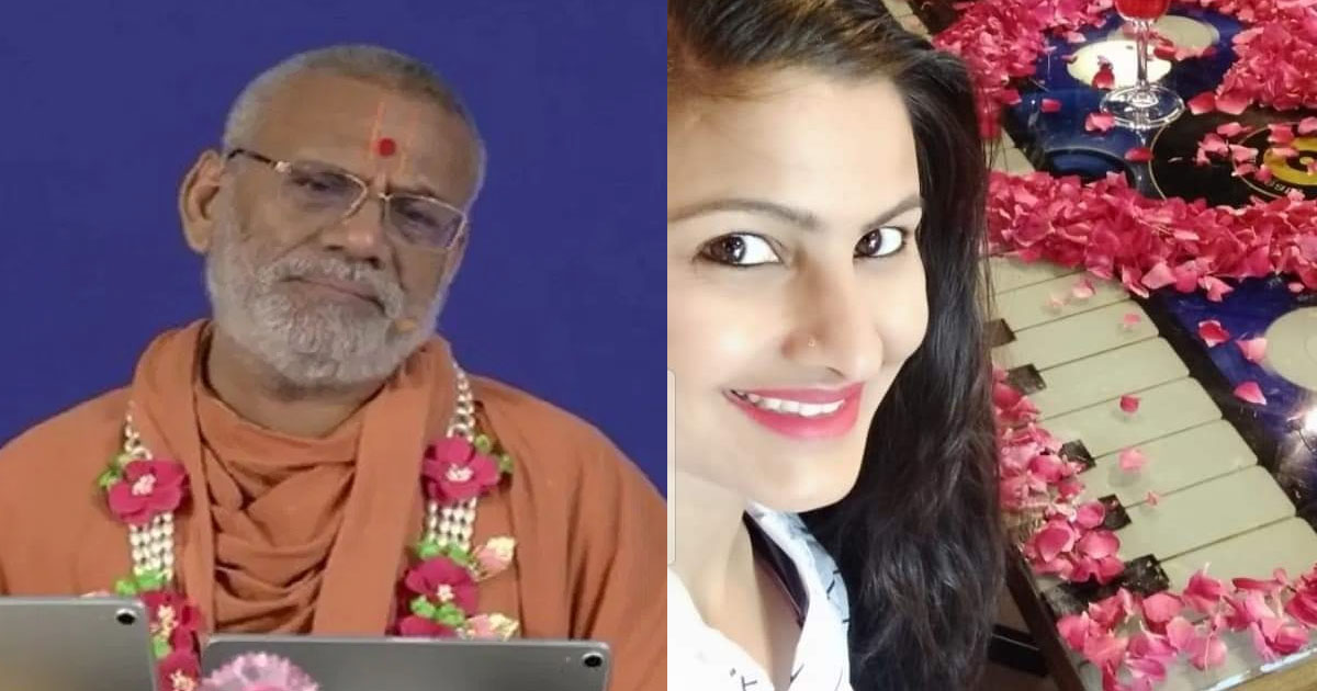 sunita and swami