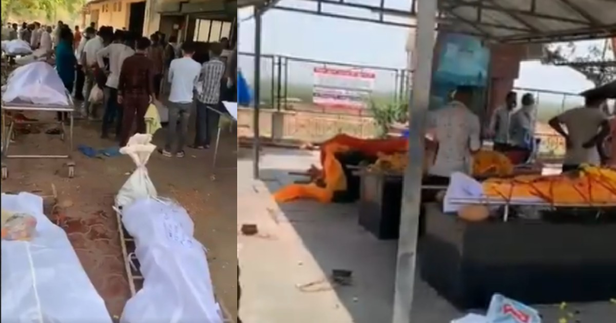 http://www.meranews.com/backend/main_imgs/SuratClerk_gujarat-surat-u-turn-death-body-teacher-clerk-corona-virus-news_0.jpg?42