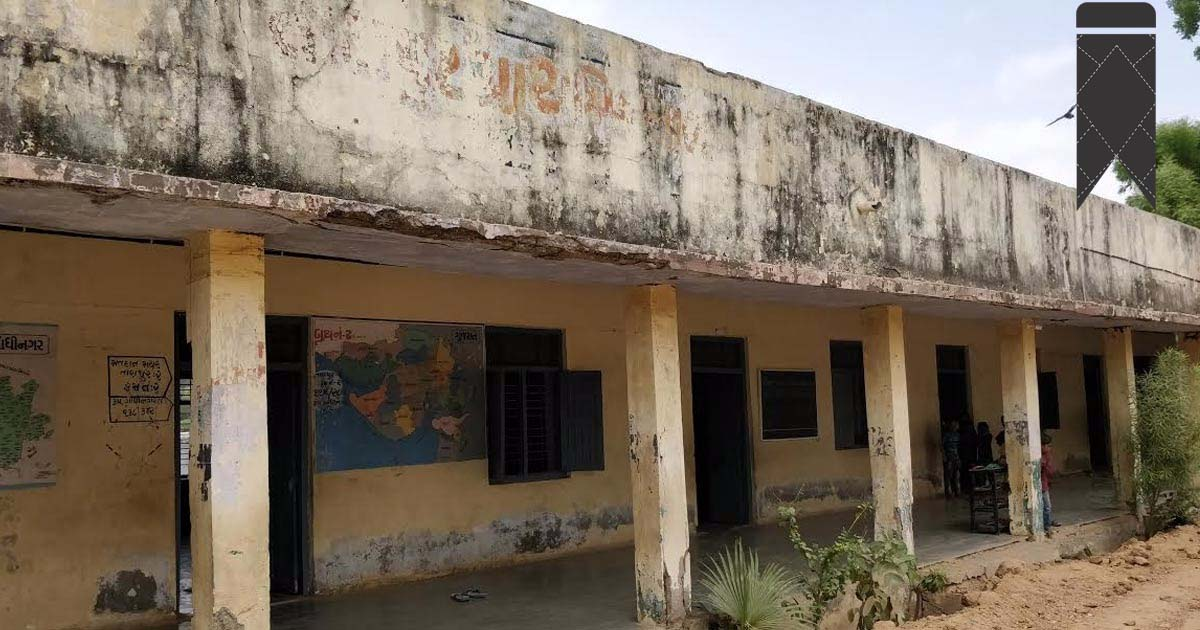TarTarapur villageGujarat villageGujarat village school