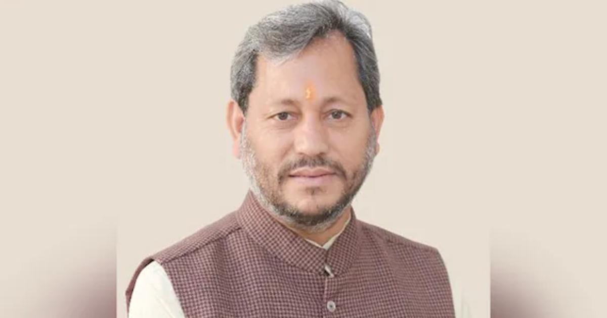 Teerath Singh Rawat