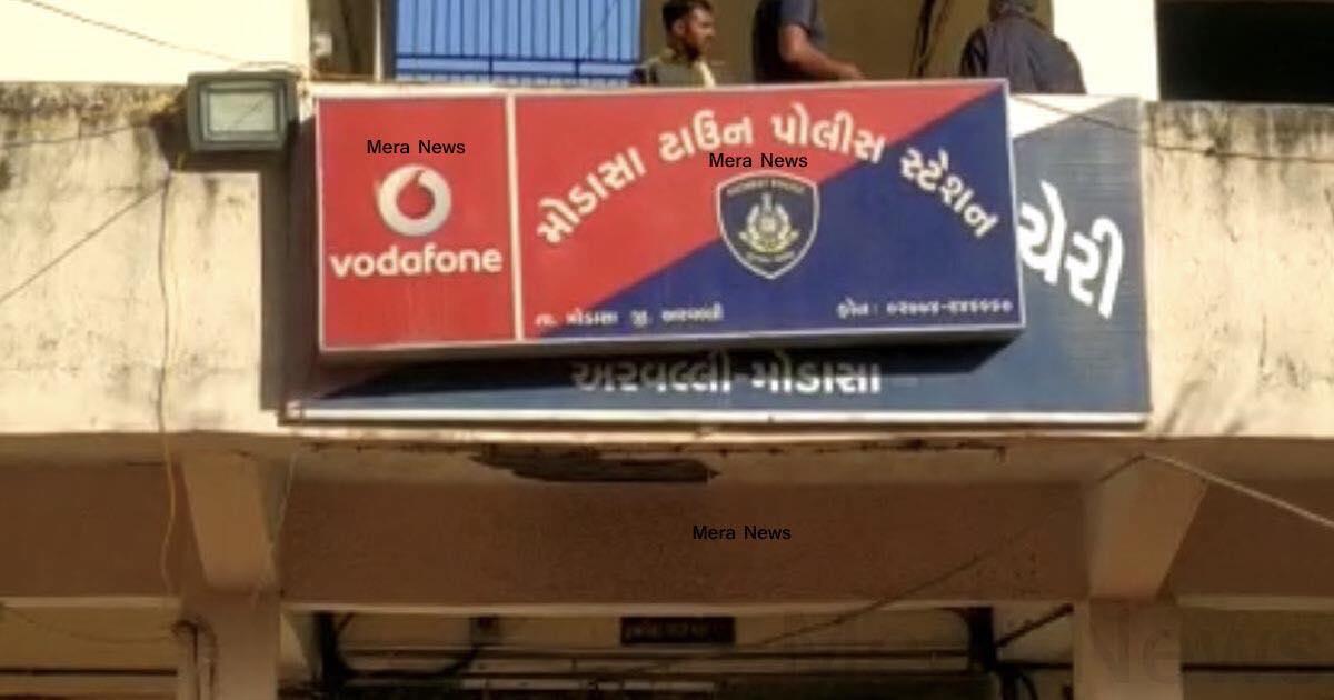 http://www.meranews.com/backend/main_imgs/Townpolicemodasa_modasa-job-offer-ongc-naroda-fraud-cheating-crime-gujarat-police_0.jpg?96
