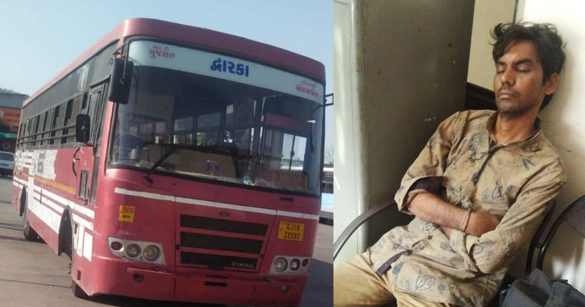http://www.meranews.com/backend/main_imgs/Untitled-1_drunken-conductor-of-s-t-bus-dwarka-shri-nathdwara-moved-to_0.jpg?81
