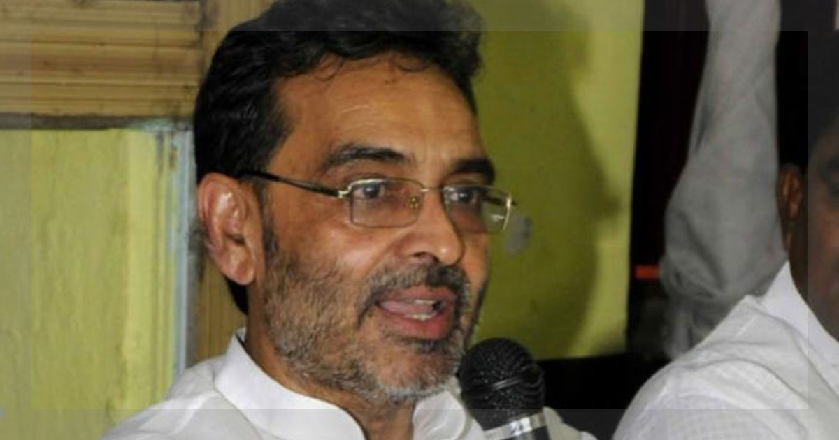 http://www.meranews.com/backend/main_imgs/UpendraKushwaha_judges-appointment-central-minister-upendra-kushwaha-termed_0.jpg?51