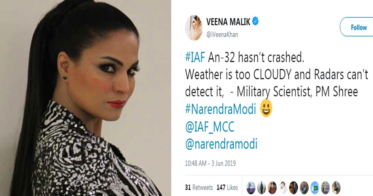 http://www.meranews.com/backend/main_imgs/Veena-Malik_pakistani-actress-veena-malik-makes-insensitive-remark-about_0.jpg?58?3