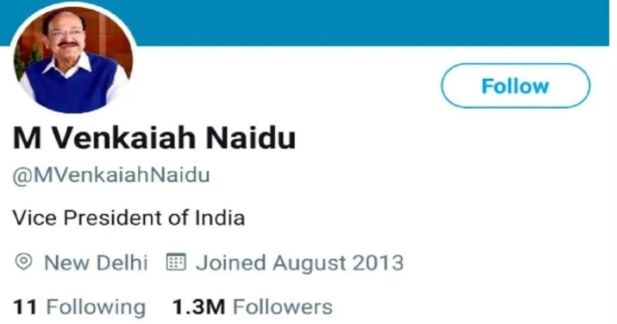 http://www.meranews.com/backend/main_imgs/VenkaiahNaidu_vice-president-naidus-twitter-handle-unverified-users-expressed-displeasure_0.jpg?43?59