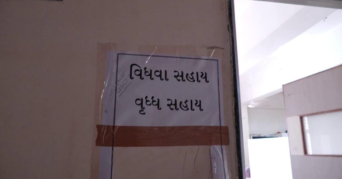 http://www.meranews.com/backend/main_imgs/VidhvaSahay_aravalli-ganga-swaroop-yojana-vidhva-sahay-yojana-gujarat-news_0.jpg?78