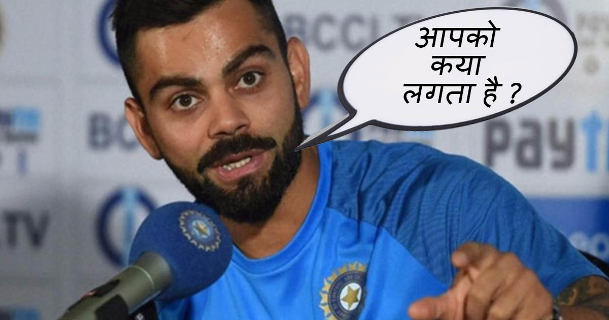 http://www.meranews.com/backend/main_imgs/ViratKohli_virat-kohli-lashes-out-at-journalist-after-match-during-press-conference_0.jpg?3
