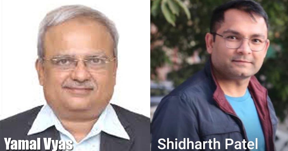 http://www.meranews.com/backend/main_imgs/YamalVyasandSidddharthPatel_bjp-gujarat-narendra-modi-yamal-vyas-siddharth-patel-bjp_0.jpg?19?55