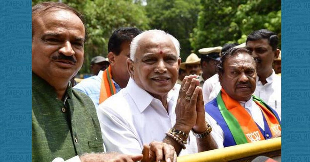 http://www.meranews.com/backend/main_imgs/Yedi_karnataka-bjp-spokesman-announces-yeddyurappa-swearing-in-on_0.jpg?30